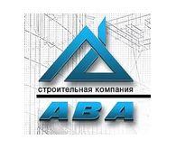 """ООО """"АВА"""""""